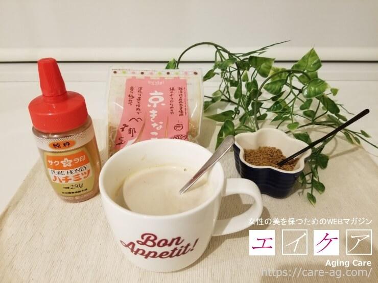 ハチミツ入りきなこカフェオレレシピ