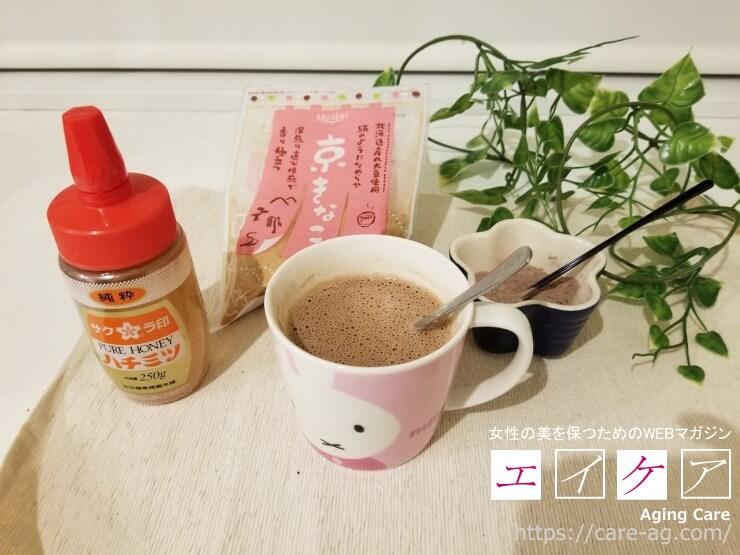 ココアきな粉牛乳レシピ